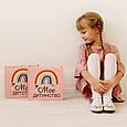 """Альбом-анкета для дівчинки від 3-х років """"Моє дитинство"""", фото 8"""
