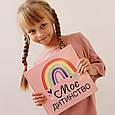 """Альбом-анкета для дівчинки від 3-х років """"Моє дитинство"""", фото 7"""