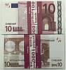 Деньги сувенирные 10 евро - 80 шт