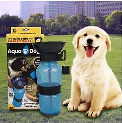 Дорожня поїлка для собак Aqua Dog