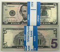 Деньги сувенирные 5 долларов - 80 шт, фото 1