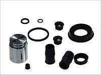 Ремкомплект тормозного суппорта 38 мм .BMW X5 (E53); CITROEN C5; FORD C-MAX,  FOCUS, KUGA AUTOFREN D4 1614C