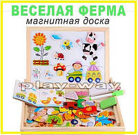 Игровой набор Доска для рисования Мозаика Домашние животные Пазл