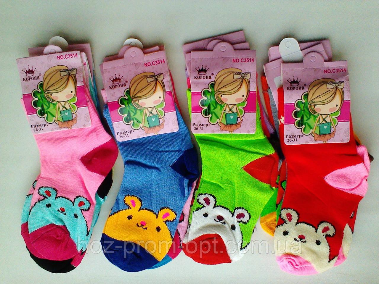 """Носочки для девочек """"КОРОНА"""", размер 26-31;- Состав: Бамбук 80% .Возможны другие рисунки"""