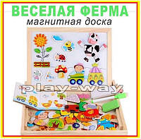 Детская игра Веселая ферма Развивающая магнитная игра двусторонняя доска для рисования Животные