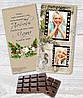 Подарочный шоколад для мужчин и женщин с ВАШИМ ФОТО И ПОЖЕЛАНИЯМИ