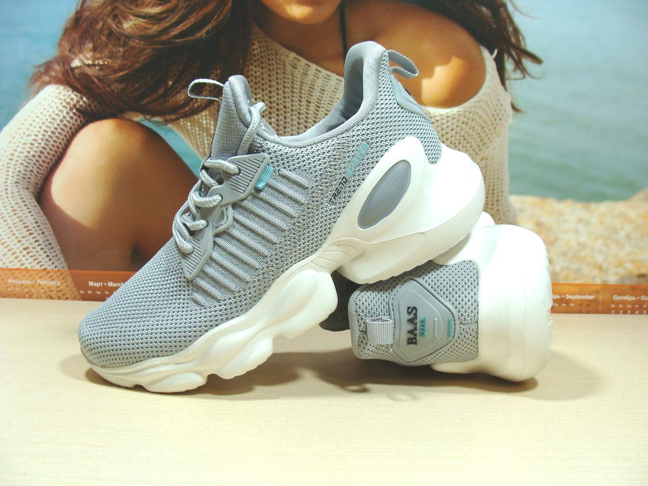 Жіночі кросівки BaaS Trend System - 2 сірі 39 р.