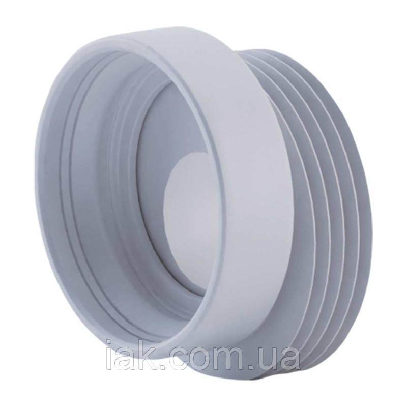 Манжета эксцентрическая для унитаза ANI Plast W0410