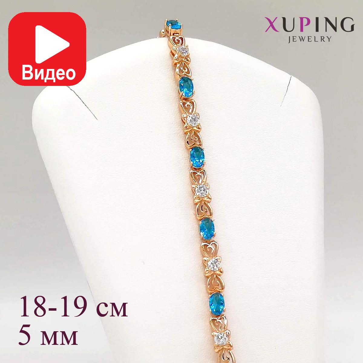 """Браслет Xuping """"Сияние"""", длина 18-19 см, ширина 5 мм, голубые фианиты (куб. цирконий), вес 11 г, позолота 18K,"""