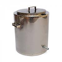 Воскотопка паровая 17 литров нержавеющая сталь.