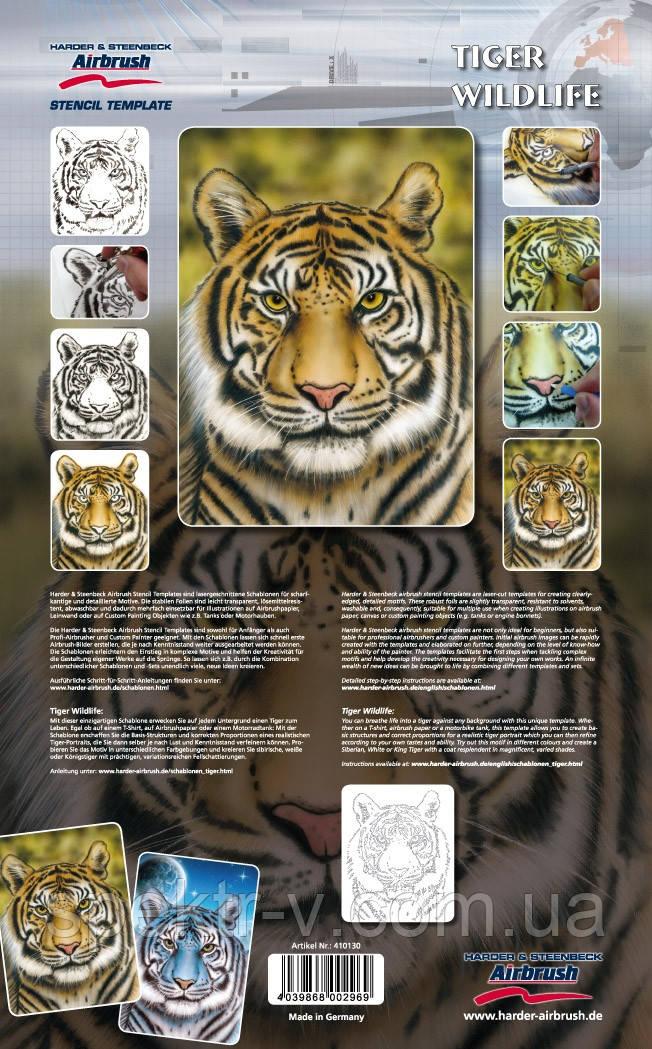 "Трафарет ""Живая природа, тигр"""