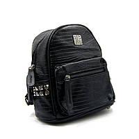 Рюкзак женский черный маленький 3 л