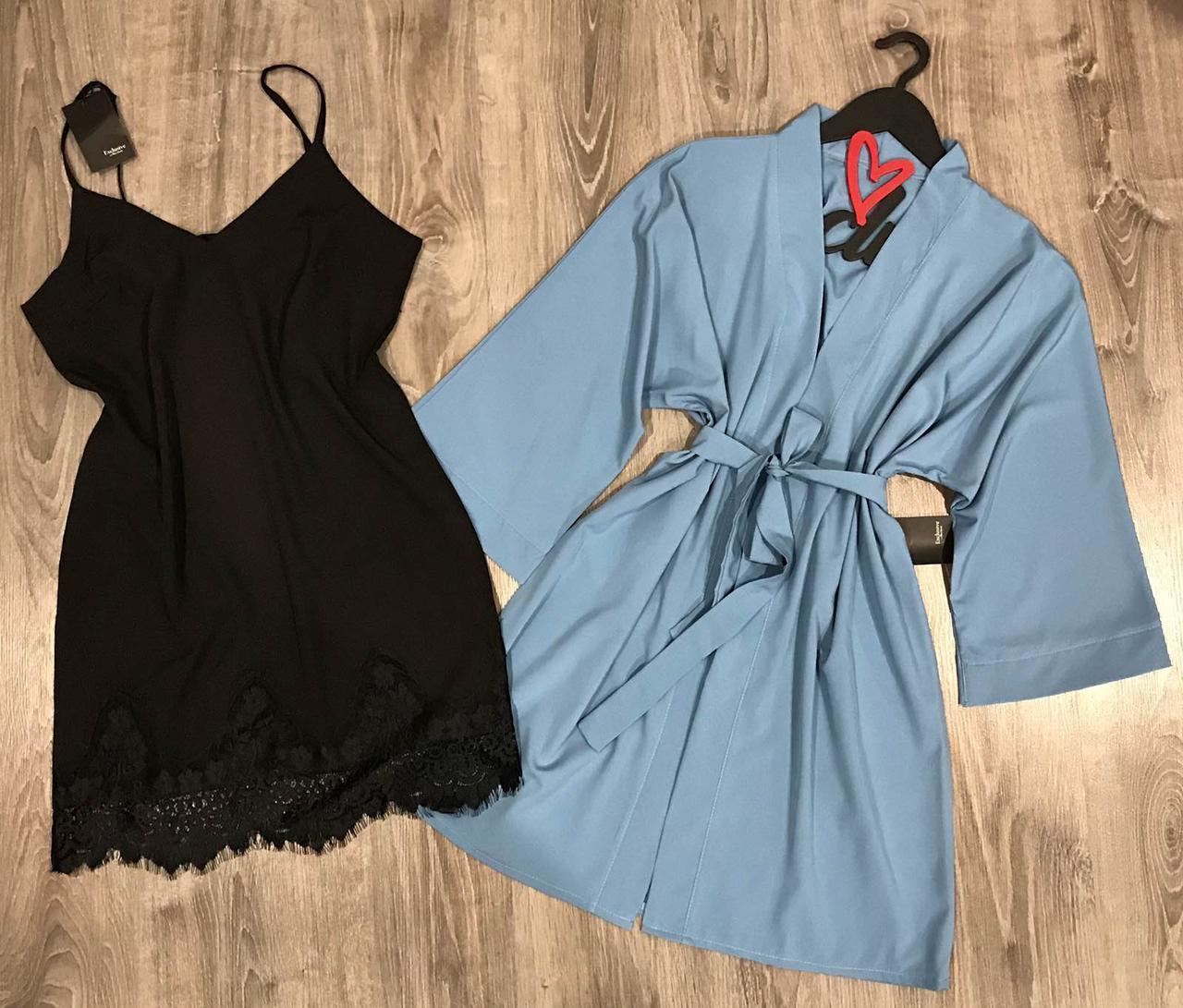 Женский комплект двойка халат и сорочка 047-039.