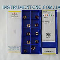 Пластины ZCC-CT CCGX060202-LC YBG101 токарные твердосплавные односторонние