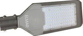 Уличные, парковые светодиодные светильники ELMAR ( Материал корпуса: Алюминий )