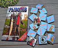 Мужской шоколадный набор с ВАШИМ фото и вашим текстом, фото 1