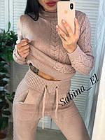Женский вязаный спортивный костюм с высокой талией в стиле спорт шик