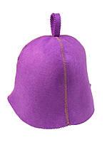 Шапка фіолетова без вишивки, штучний кольоровий фетр, Saunapro