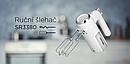 Миксер ручной Concept SR-3130, фото 4