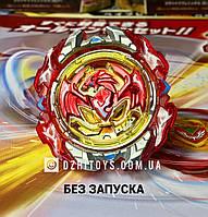 Бейблейд В-117 ФЕНИКС БЕЗ ЗАПУСКА Revive Phoenix 10.Fr (Возрождающийся Феникс)
