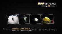 Ліхтар ручний Fenix E05 XP-E2 R3 чорний, фото 2