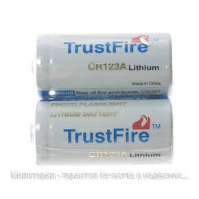 Батарея живлення CR123 Trustfire, фото 2