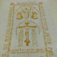 Саван шелк печать глиттер золото