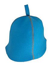 Шапка голубая без вышивки, искусственный цветной фетр,  Saunapro