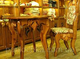 Мебель из массива дерева с резным гарнитуром