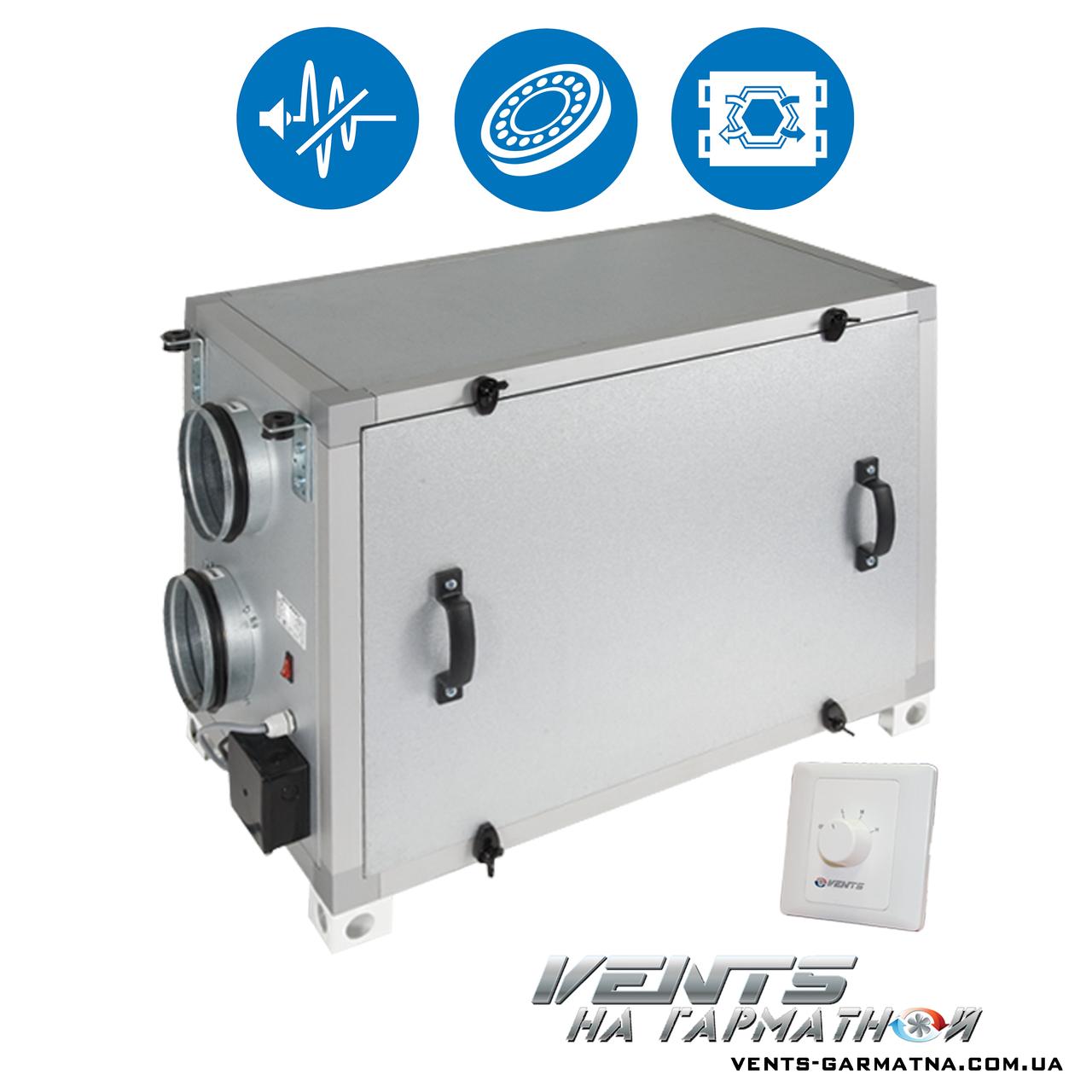 Вентс ВУТ 500 Г. Приточно-вытяжная установка с рекуператором.