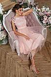 Платье коктейльное миди персиковое Джуди, фото 5