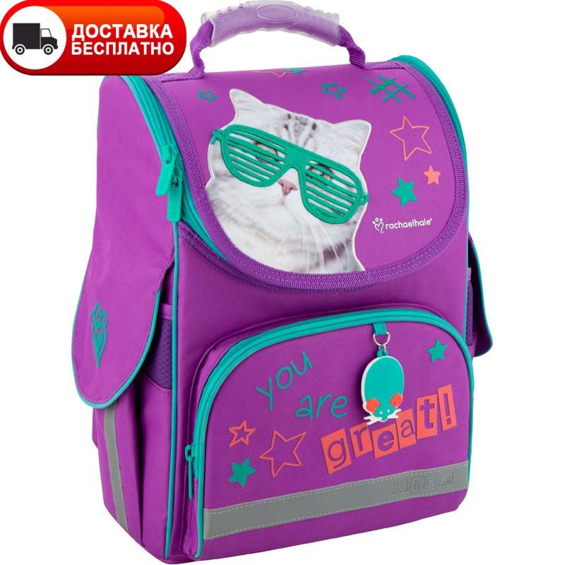 Рюкзак школьный  Kite R20-501S каркасный Rachel Hale