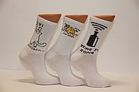 Женские носки средние ТЕННИС НЛ с надписями, фото 1