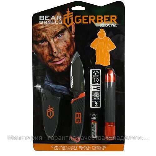 Promo Ліхтар+ніж+пончо Gerber Bear Grylls блістер
