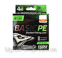 Шнур рыболовный Select Basic PE 0.14 мм.(оранжевый)