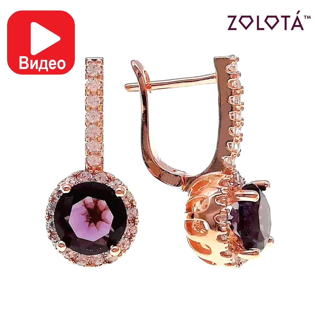 Серьги Zolota, размер 23х10 мм, фиолетовые и белые фианиты (куб. цирконий), вес 4 г, позолота PO, ЗЛ00916 (1)