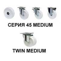 Большегрузные колеса из полиамида серия 45 Medium