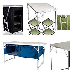 Раскладные туристические столы для кемпинга