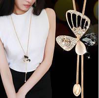 Ожерелье стильное, бабочка