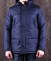 Куртка мужская теплая синяя парка rhombus blue