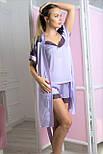 Шелковый комплект для сна пижама и халат К1007п Лаванда, фото 2