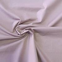 Бязь однотонная лиловая, ширина 160 см