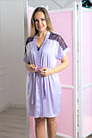 Женский халат для дома Х1007 Лаванда, фото 3