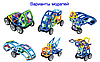 Магнитный конструктор Magnetic Транспорт LT3003 87 деталей, фото 3