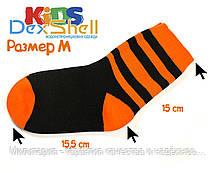 Dexshell Children ѕоскѕ orange S водонепроникні Шкарпетки для дітей помаранчеві, фото 3