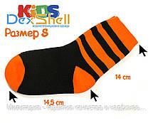 Dexshell Children ѕоскѕ orange M водонепроникні Шкарпетки для дітей помаранчеві, фото 2