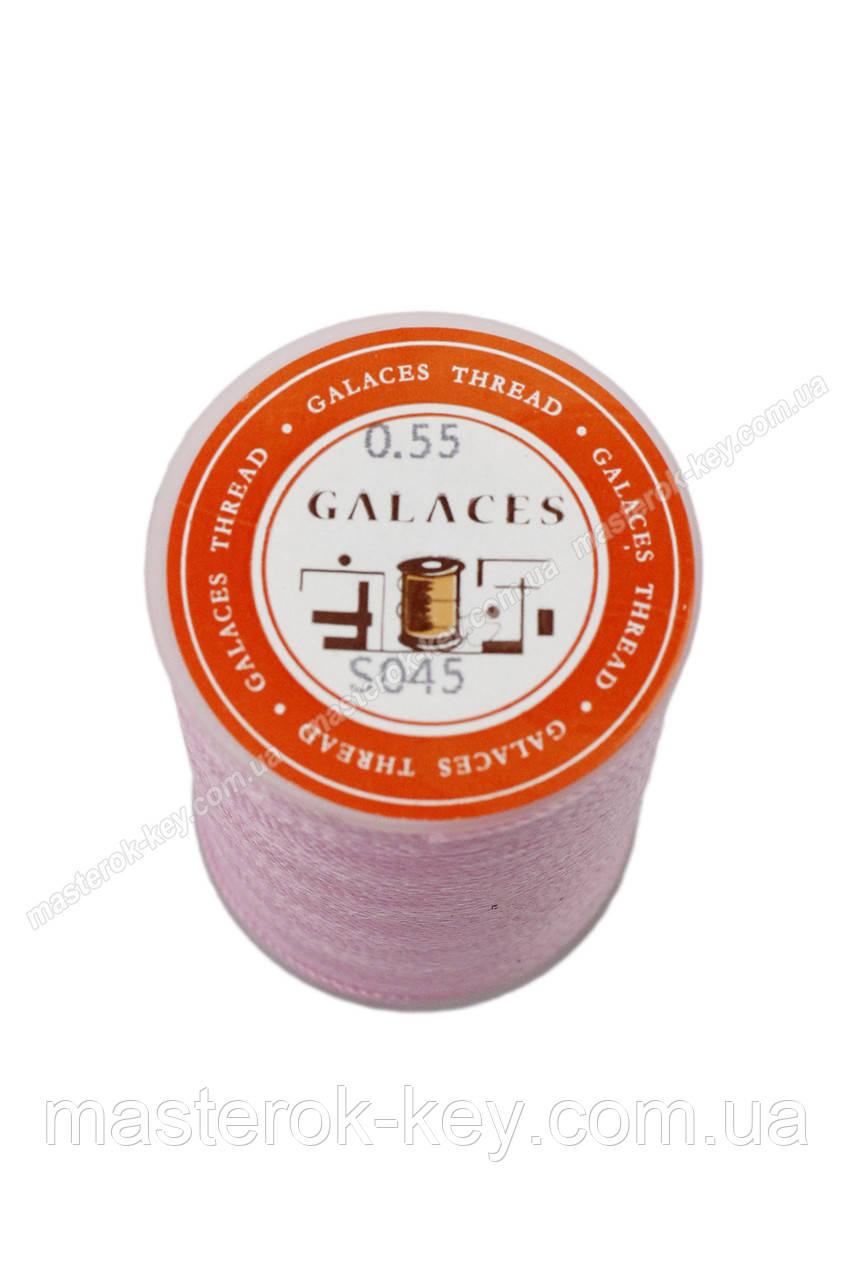 Нить круглая вощёная по коже Galaces 0.55мм*110м цвет светло-розовый (S045)