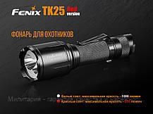 Ліхтар ручний Fenix TK25 Red, фото 2