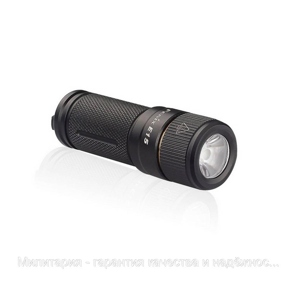 Ліхтар ручний Fenix E15 2016