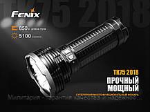 Ліхтар ручний Fenix TK75 2018 Cree XHP35 HI, фото 2